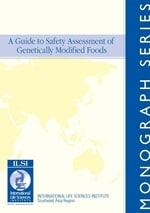 2007 GMO Cover